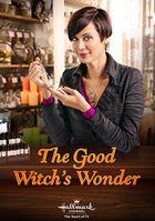 Чудо доброй ведьмы