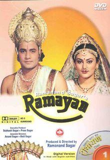 Рамаяна, 1986