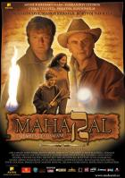 Махарал – тайна талисмана