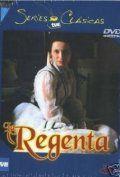 Регентша. Жена правителя, 1995