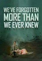 Мы забыли даже то, чего не знали