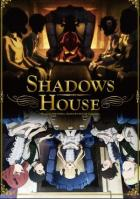 Дом теней