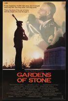 Сады камней