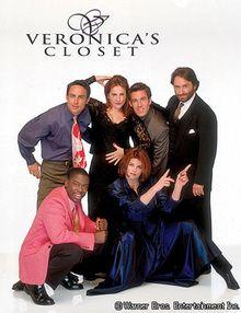 Салон Вероники, 1997