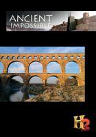 Невыполнимые проекты Древнего мира