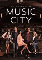 Музыкальный город