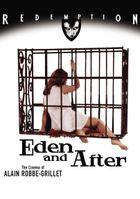 «Эдем» и после