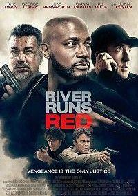 Красная река, 2018