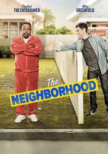 Соседство, 2018