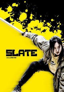 Слэйт, 2020