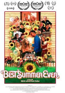 Самое лучшее лето: мюзикл, 2020