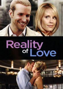Реалии любви, 2004