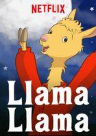 Лама Лама