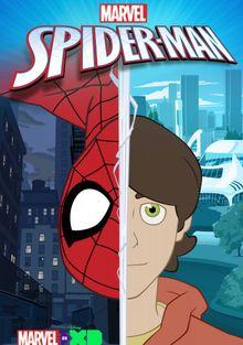 Человек-паук, 2017
