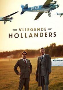 Летучие голландцы, 2020