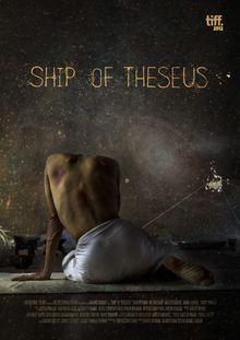 Корабль Тесея, 2012