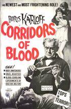 Коридоры крови