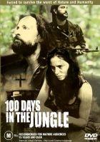 100 дней в джунглях