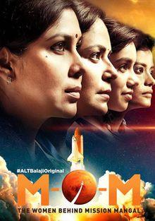 Миссия к Марсу, 2019
