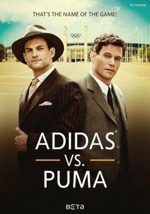 Дуэль братьев. История Adidas и Puma, 2016