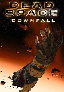 Космос: Территория смерти, 2008