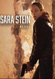 Сара Штейн: Масада, 2019