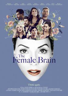 Женский мозг, 2017