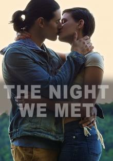 Ночь, когда мы встретились, 2019