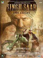 Великий Сингх Сахаб