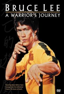 Брюс Ли: Путь воина, 2000