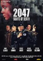 2047 – Угроза смерти