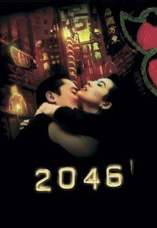 2046, 2004