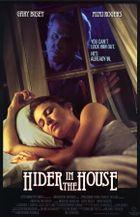 Скрывающийся в доме