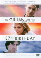 Джиллиан на день рождения