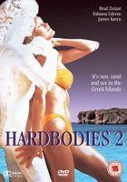 Крепкие тела2