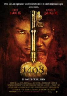 1408, 2007