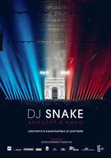 DJ Snake — Концерт в кино, 2020
