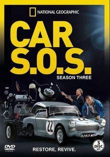 Авто: S.O.S, 2013