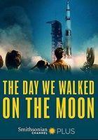 День, когда мы ступили на луну