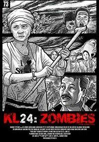 КЛ 24: Зомби, 2017