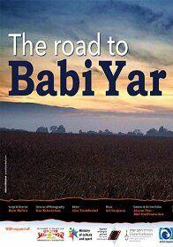 Дорога в Бабий Яр, 2018