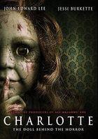Шарлотта