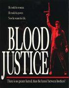Кровавое правосудие