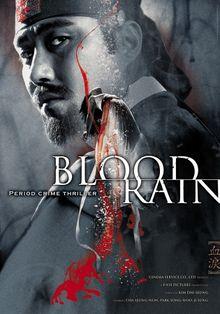 Кровавый дождь, 2005