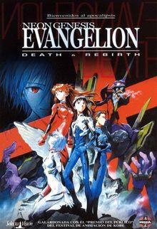 Евангелион: Смерть и перерождение, 1997