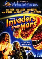 Пришельцы с Марса