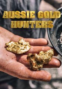 Австралийские золотоискатели, 2016
