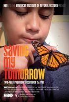 Спасите наше завтра
