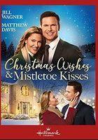 Рождественские желания и поцелуи под омелой
