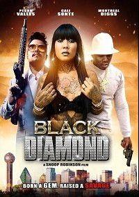 Чёрный бриллиант, 2019